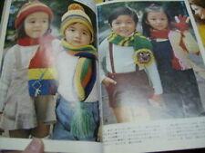 Japanese Children Crochet + Knitting Book -44 Projects