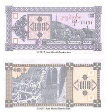 Georgia 100 Laris 1993 P-38 Banknotes UNC