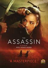 The Assassin by Satoshi Tsumabuki, Chen Chang