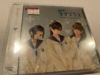 NEW LOVEPLUS LOVE PLUS ANIMATION SERIES JAPAN OST CD ANIME SOUNDTRACK AUTHENTIC
