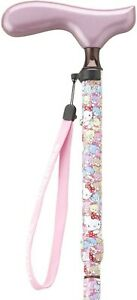 Hello Kitty sanrio HOSPIA Love Cane Folding Adaptive Height 150-170cm From Japan