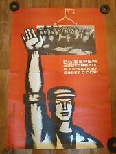 Russian soviet original poster