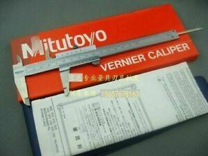 Japan Mitutoyo 530-118 Vernier Caliper Metric Inch Range 0-200mm 0-8in 0.02mm