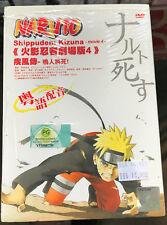 Naruto Shippuden: Kizuna Movie 4 - DVD