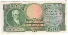 Greece 500 Drachmai 1944 P-171 XF+