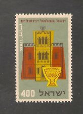 Israel #127 (A55) VF MINT LH - 1957 400p Bezalel Museum & Antique Lamp