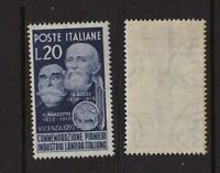 ITALY 1950 wool Industry Mint **  Sc.543 (Sa.628)