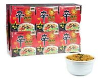 NongShim Shin Bowl Noodle Soup Gourmet Spicy 3.03 Ounce (Pack of 12)