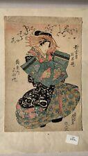 Eisen - circa 1835 - Japanese Woodblock Prints - Ukiyo-e