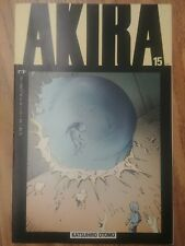 Akira #15 Epic Comics