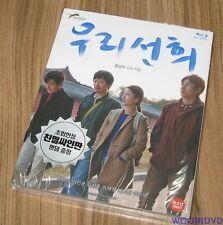 OUR SUNHI / Hong Sang Soo / Lee Seon Gyun / Jeong Yu Mi / KOREA BLU-RAY NEW