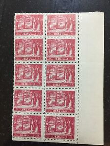 Lebanon 1960 MNH Stamp Cedar Corner Block 10  5 Piasters