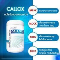 Callox Fat Burn Weight Management Block Slim Diet 30Caps