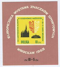 POLAND - European Sports Stamps Exhibition Wroclaw 1963 - Souvenir Sheet MNH