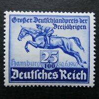 Germany Nazi 1940 Stamp MNH Horseman Blue Ribbon race Hamburg WWII Third Reich D