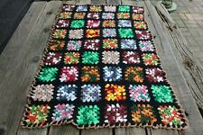 Vintage Handmade Crochet Granny Square Patchwork Tie Dye Accent Throw