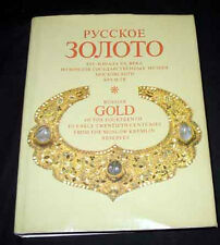 RUSSIAN GOLD & JEWELLRY ITEMS - UNIQUE BOOK CATALOGUE FROM SOVIET TIMES