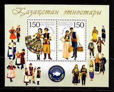 2017 Kazakhstan miniature sheet Ethnic Groups of Kazakhstan that is used