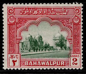 PAKISTAN - Bahawalpur GVI SG24, 2a green & carmine, M MINT.