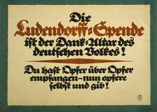 Ludendorff donation - German WW1 Propaganda Poster
