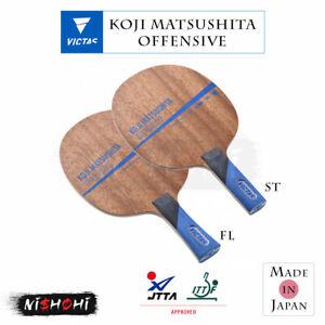 VICTAS - KOJI MATSUSHITA OFFENSIVE - Table Tennis Blade