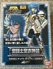 Saint Seiya LYRA  Myth Cloth Silver Saint Bandai Japan 2006 - 100% NUEVO