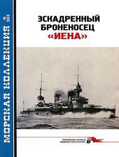 MKL-201310 Naval Collection 10/2013: Iena battleship