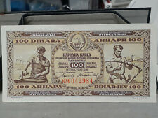 1946 YUGOSLAVIA 100 DINARA P-65 - VERY NICE CRISP UNC BANKNOTE!