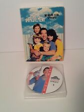 Rare Home Improvement with Japanese Cover The Complete Season 1 + 2 10 DVD Disc