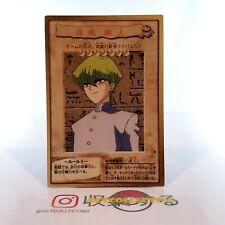 YUGIOH bandai Card Lot