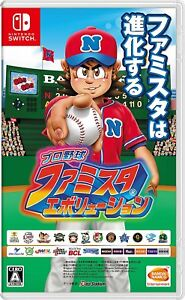 Switch Japan Pro Baseball (Yakyuu) Famista Evolution: Free Shipping