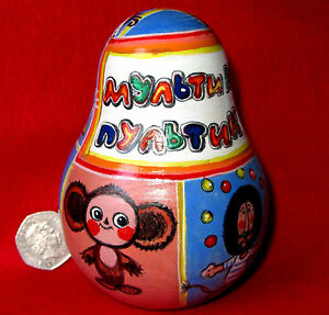 Wobbly Doll Russian HAND PAINTED CARTOONS Winnie Pooh Bear Cheburashka Nu Pogodi