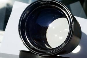 LOMO 2/120 PO503-1 high quality fast Soviet optics ideal to adapt 6x6 medium