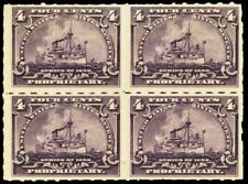 RB30p, Mint H/NH Block of 4 Proprietary Ship Stamps Cat $325.00 - Stuart Katz