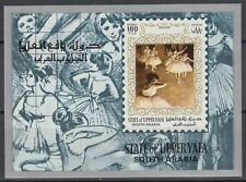 Aden Upper Yafa 1967 ** Bl.11 Gemälde Paintings Degas