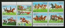 Tajikistan 2002 Year of The Horse Set. U/M. SG 205/12.