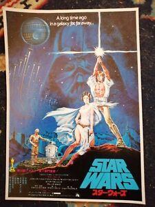 Star Wars Original Style A Japan Film Movie Poster Chirashi Hiderbrandt Art