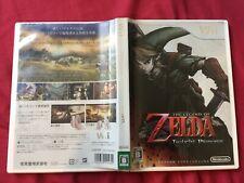 Wii THE LEGEND OF ZELDA JAPANESE Twilight Princess 2006 game FREE POSTAGE