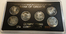 GREECE GREEK COINS FULL SET OF 6 X 500 DRX 2000 FOR OLYMPIC GAMES 2004 UNC (BU)