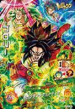 Dragon Ball Heroes BROLY (JPJ-28 ) V Jump Promo Japanese Mint!