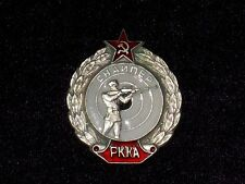 "SOVIET RUSSIAN BADGE ""SNIPER OF RKKA 1938-1941"" USSR.COPY"
