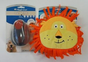 Doggie Bath Set In 2 Styles ~ Includes Hooded Towel AND 2 in 1 Dispenser & Brush