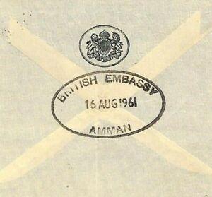 JORDAN GB DIPLOMATIC Cover 1961 Superb *BRITISH EMBASSY AMMAN* Oval AC161