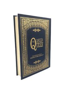 The Quran - Saheeh International - Arabic with English Meaning (Hardback)
