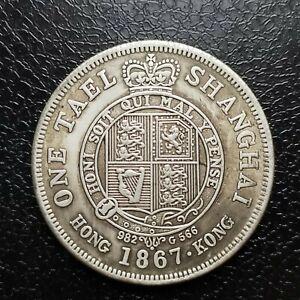 Chinese Hong Kong Shanghai One Tael Coin 1867