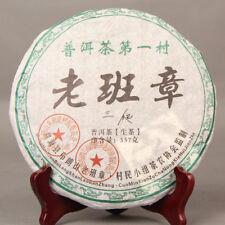 2008 The First Village Lao Ban Zhang Menghai Puer Tea Raw Pu Erh Shen 357g