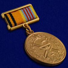 """Russian AWARD ORDER BADGE - """"100 years of medical service of Aerospace Forces"""""""
