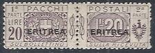 1917-24 ERITREA PACCHI POSTALI 20 LIRE MH * - RR12306