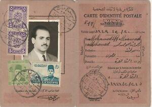 EGYPT Rare UPU ID Card Postal Tied Civil Stamps & Revenues Cairo 1946