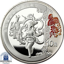 China 10 Yuan Silber 2008 PP Olympiade Beijing: Silbermünze der Volkstanz